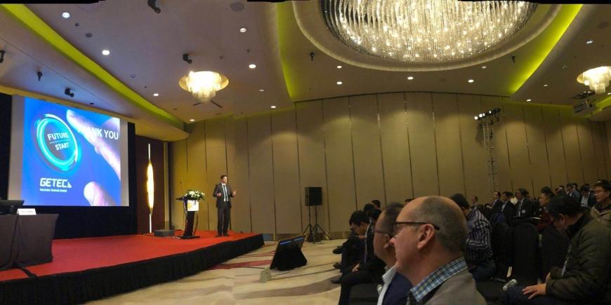 第8届中国亚琛年会在北京成功召开,吉泰出席并演讲